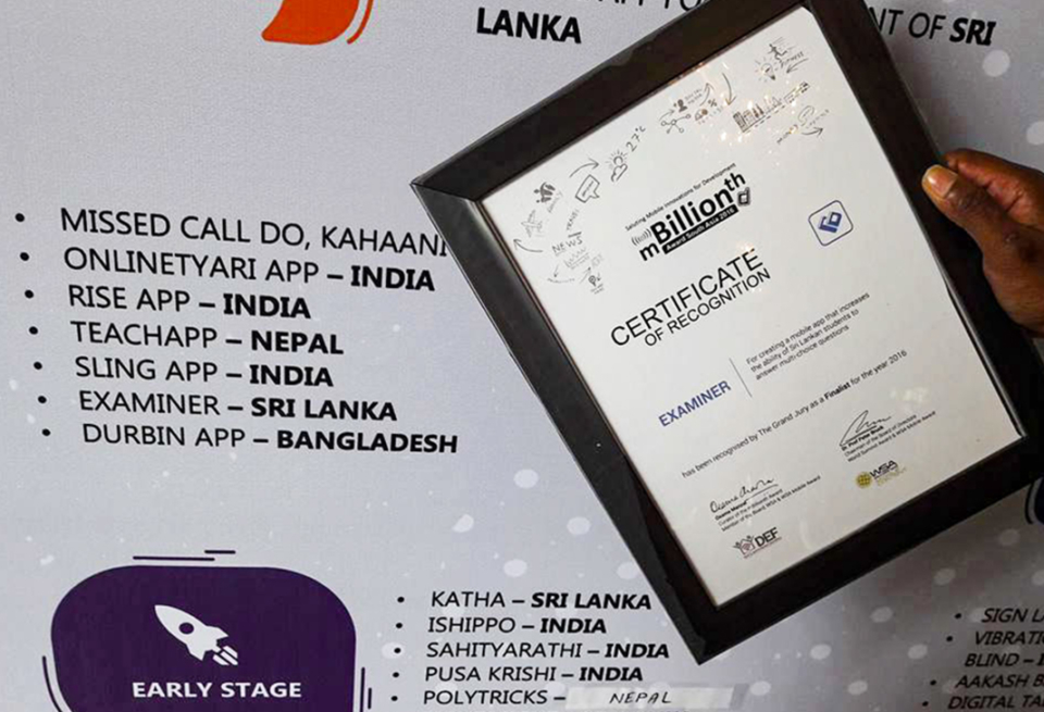 Examiner Certificate