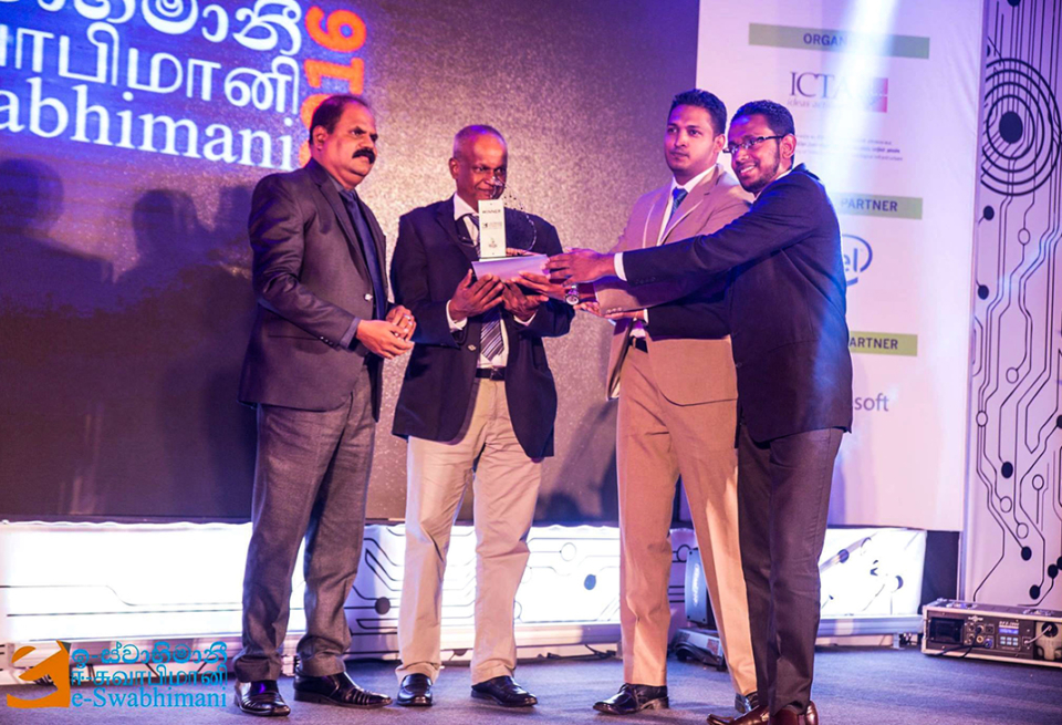 eSwabhimani 2016 | Examiner won the first place