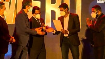 eSwabhimani 2020 | Examiner won an award