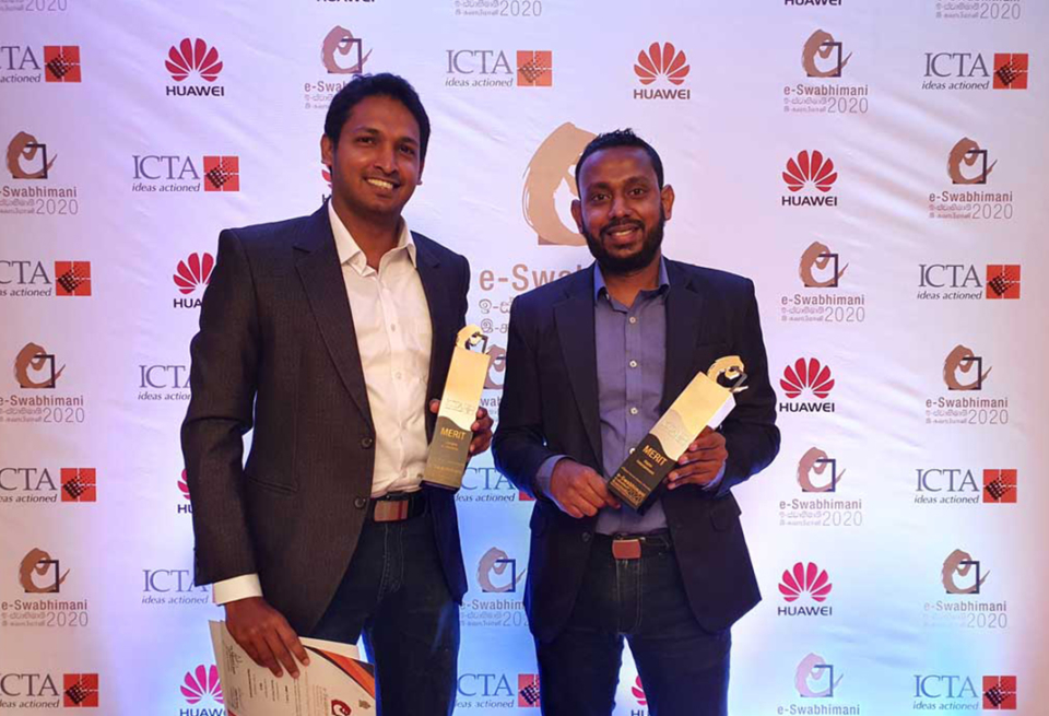 gihan-and-Imal-holding-the-awards